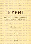 Kyphi