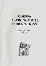 Odessa Astronomical Publications