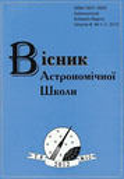 Vìsnik Astronomìčnoï školi = Astronomical school's report