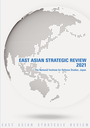East Asian Strategic Review