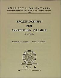 Analecta orientalia ( commentationes scientificae de rebus orientis antiqui )