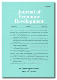 Journal of Economic Development