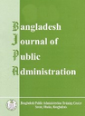 Bangladesh journal of public administration