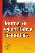 Journal of quantitative economics